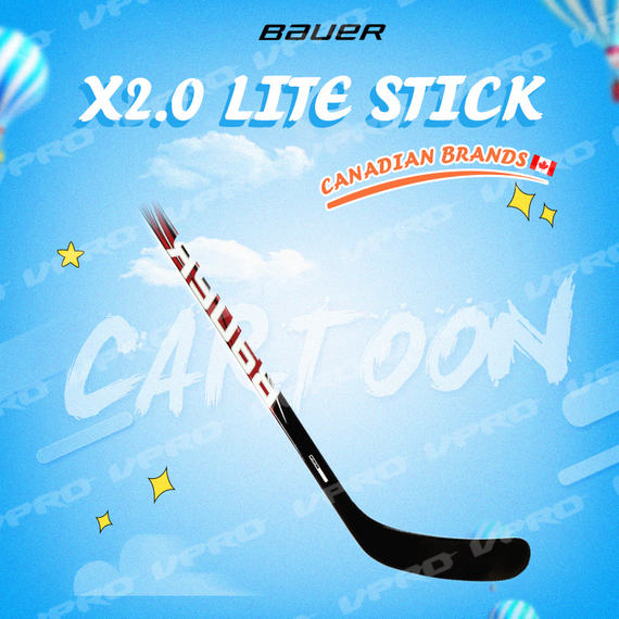 Bauer ice hockey protective gear hockey stick X2.0 adult carbon hockey stick