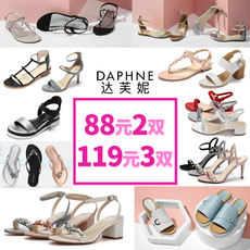 Daphne/ Daphne female sandals slippers new summer models 88 yuan 2 pairs 119 yuan 3 pairs optional plus purchase automatic price change