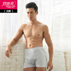 Should be cool official website genuine underwear men's 100% cotton boxer loose large size high waist four corners old