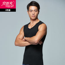 Should and cool underwear men's wide shoulder cotton vest sports fitness hurdle base home fitness 2 pieces LR0315