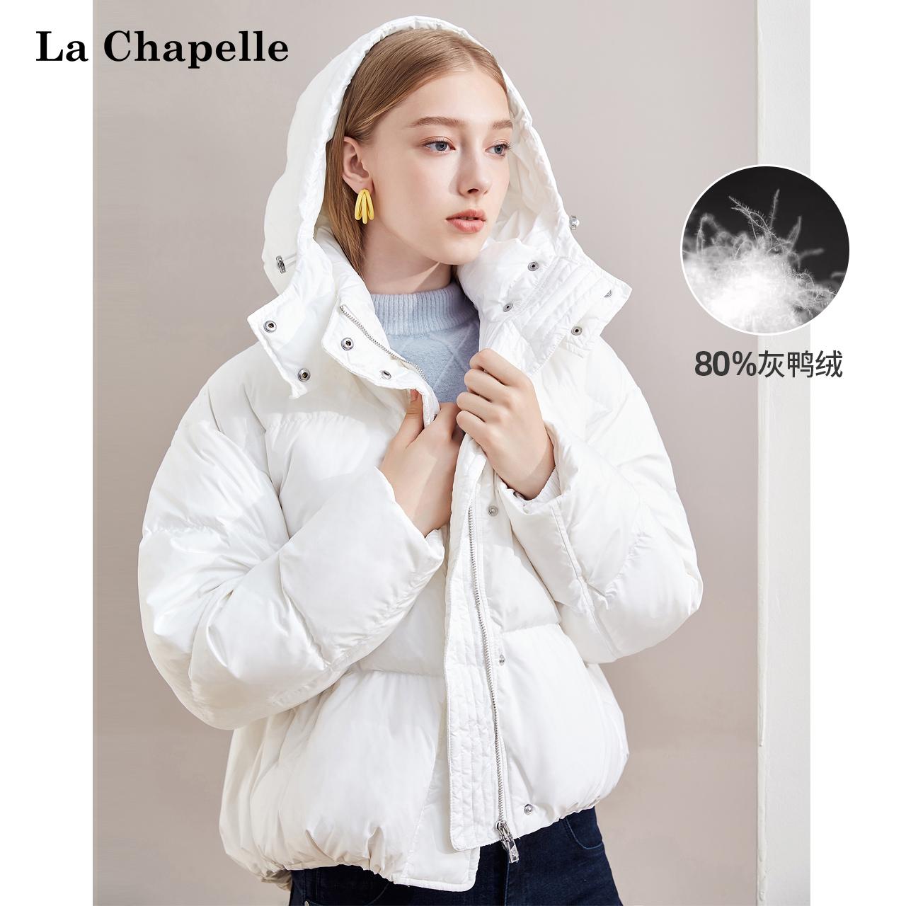 拉夏贝尔面包羽绒服女士2019冬季新款韩版宽松时尚大衣保暖短外套