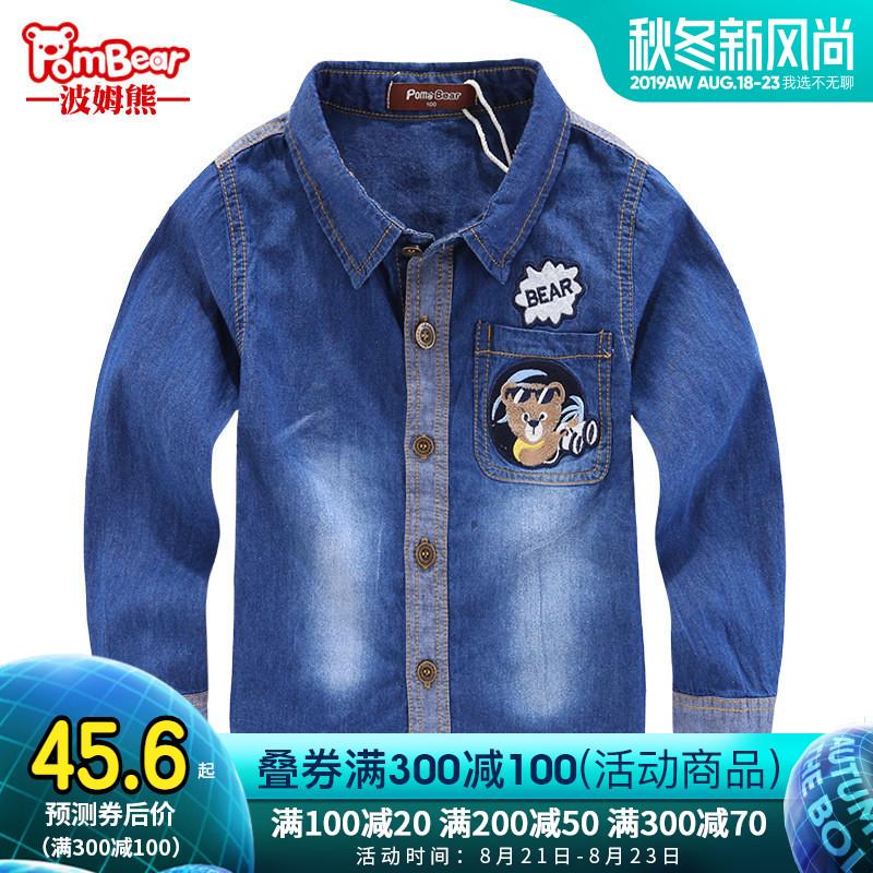 波姆熊童装春秋季新款时尚休闲男童牛仔衬衫宝宝长袖衬衣纯棉上衣