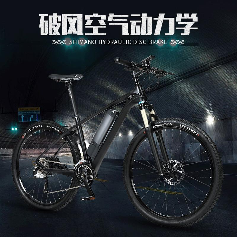 正步 27.5寸碳纤维助力电动车山地车 锂电池单车男女式电动自行车