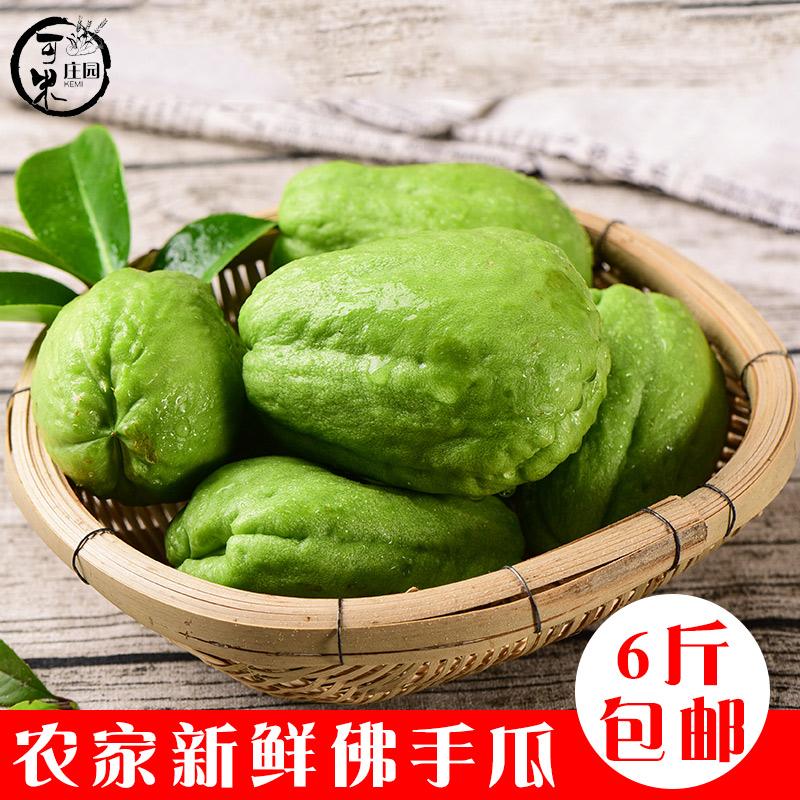 可米庄园云南新鲜蔬菜洋瓜佛手瓜丰收瓜寿瓜农家自种6斤包邮