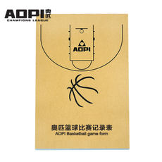 Basketball game record table referee record desk equipment score sheet one type quadruple carbonless copy record book