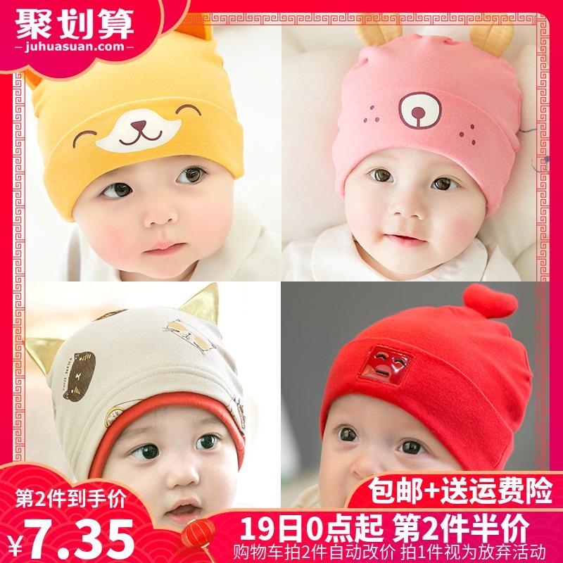 婴儿帽子春秋新生儿胎帽0-3-6-12个月男女宝宝套头帽夏全棉薄款