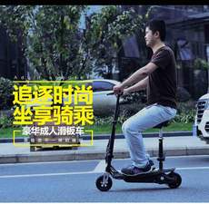 Special offer mini electric car folding electric car adult small portable travel battery car electric scooter