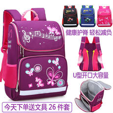 Girls' school bag 20...