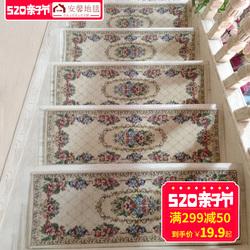 欧式楼梯垫地垫实木踏步垫子免胶自粘家用防滑长方形门垫满铺地毯