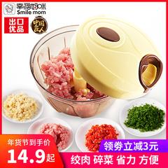 家用绞肉机手动打蒜泥绞大蒜头碎菜多功能料理机压碎机搅蒜泥神器