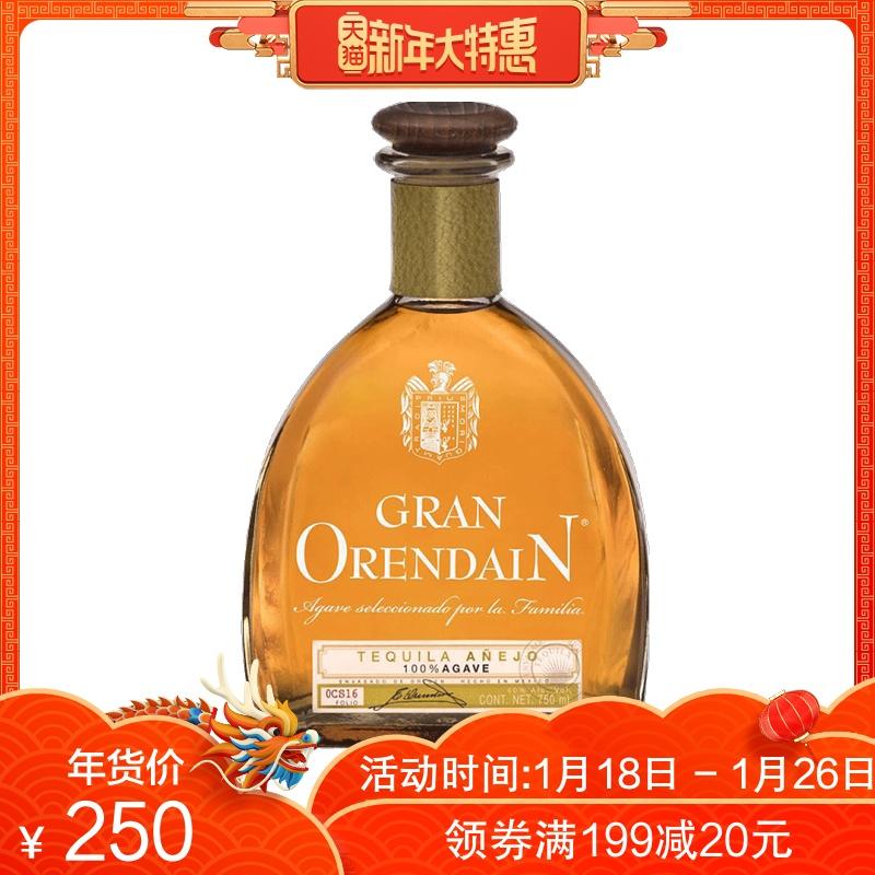欧联达因珍藏陈酿龙舌兰酒750mL特基拉进口洋酒