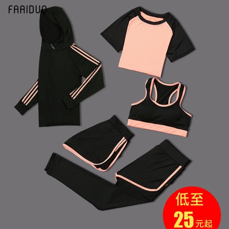 运动套装女跑步衣服紧身裤速干健身衣运动服女装专业瑜珈服三件套