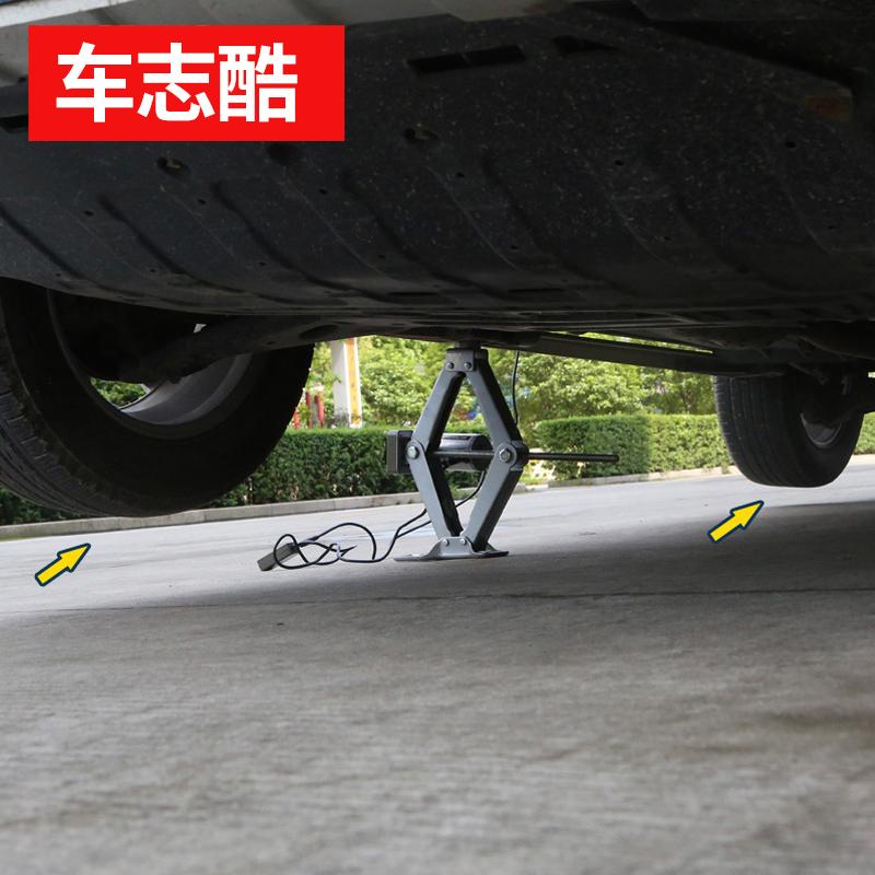 汽车电动千斤顶12v小轿车用轿车车载卧式换胎工具套装越野通用