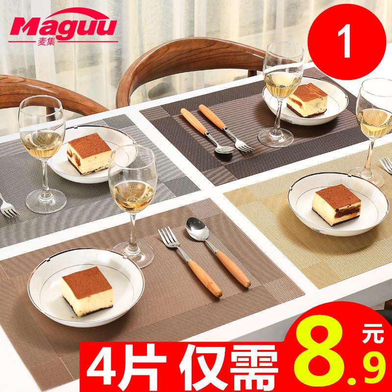 4片装隔热垫餐桌垫西餐垫北欧防烫垫碗垫子PVC防水餐盘垫家用杯垫