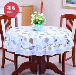胶防水大圆桌布圆形餐桌布田园家用酒店饭店塑料台布PVC防油免洗