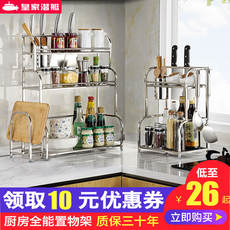 Kitchen stainless steel rack storage rack supplies knife rack floor type multi-layer countertop storage racks space saving