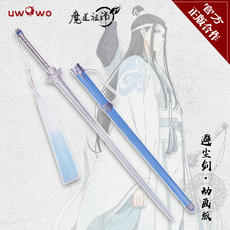 Spot Genuine Cooperation Uwowo Youwowo Magic Taoist Animated Edition Blue Forgot Machine Weapons Props