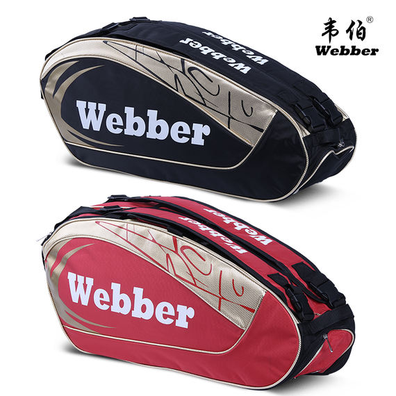 Genuine Weber Badminton Bag Shoulder Backpack 6 Pack Badminton racket Tennis Bag Shooting Bag Men and women 3