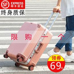 铝框拉杆箱万向轮男24行李箱女20寸韩版小清新大学生密码旅行箱26