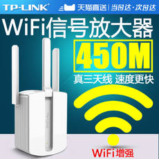 tplink Wireless WiFi Amplifier Enhances Signal Recipient Reception Expands Home Routes Enhances Expanded Networks