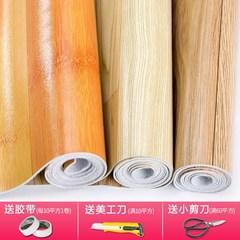地板革 pvc地板贴纸胶垫加厚防水耐磨自粘水泥地家用卧室商用塑胶