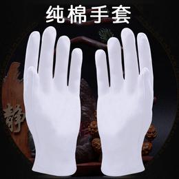 白色手套礼仪纯棉棉布劳保表演珠宝盘珠工作文玩开车司机加厚薄款