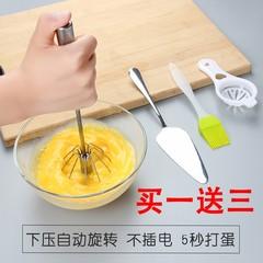 半自动打蛋器家用电动小型搅鸡蛋糕机打发烘焙套装手动的搅拌工具