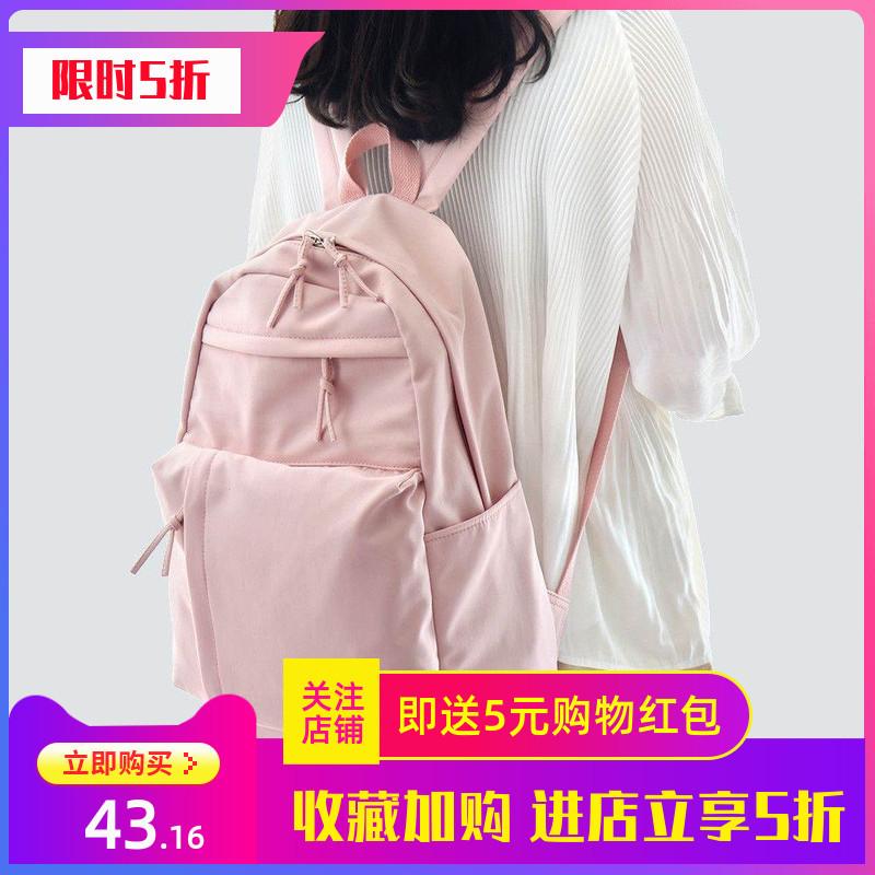 chic书包女韩版原宿ulzzang大高中学生ins超火双肩包女大容量背包
