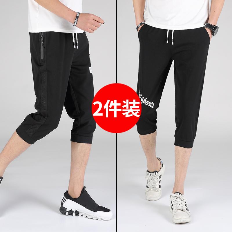 卡宾裤子夏季休闲韩版潮流运动修身薄款五分中裤七分裤男士短裤7
