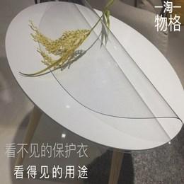 加厚透明软玻璃圆形水晶板隔热铺桌子桌面保护塑料胶垫歺桌垫