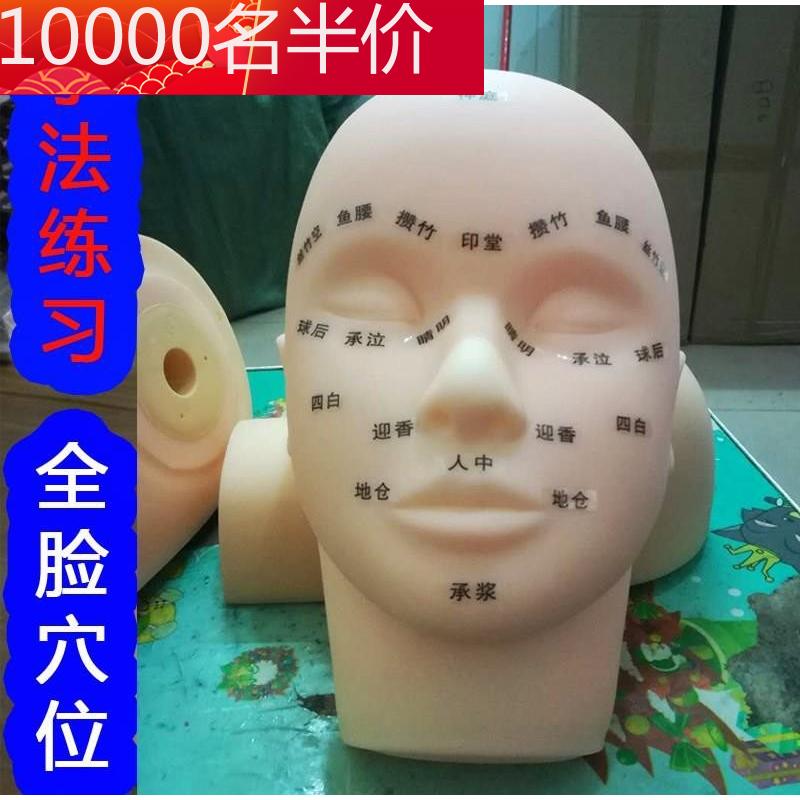 假人脸部头女模特模型穴位软胶展示脸模具硅胶美容洗面面部睫毛鲲