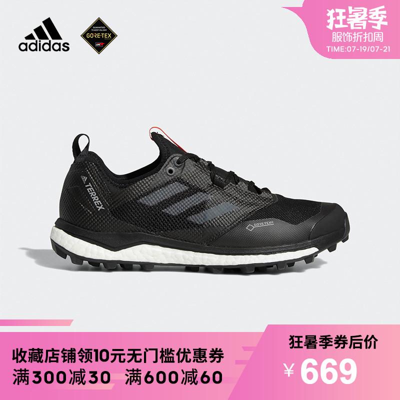 阿迪达斯adidas TERREX AGRAVIC XT GTX男子防水透气户外鞋AC7655