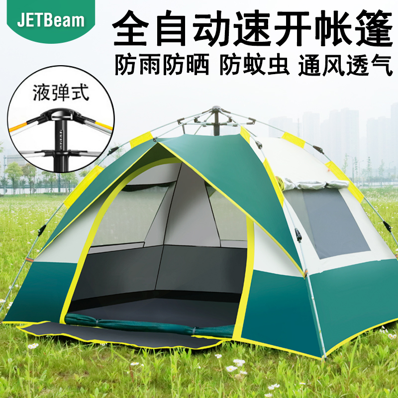 全自动帐篷户外防暴雨3-4人2-3加厚防雨双人单人野营野外露营装备