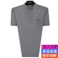 夏季中年短袖T恤男桑蚕丝翻领薄款有口袋上衣服中老年爸爸装体恤