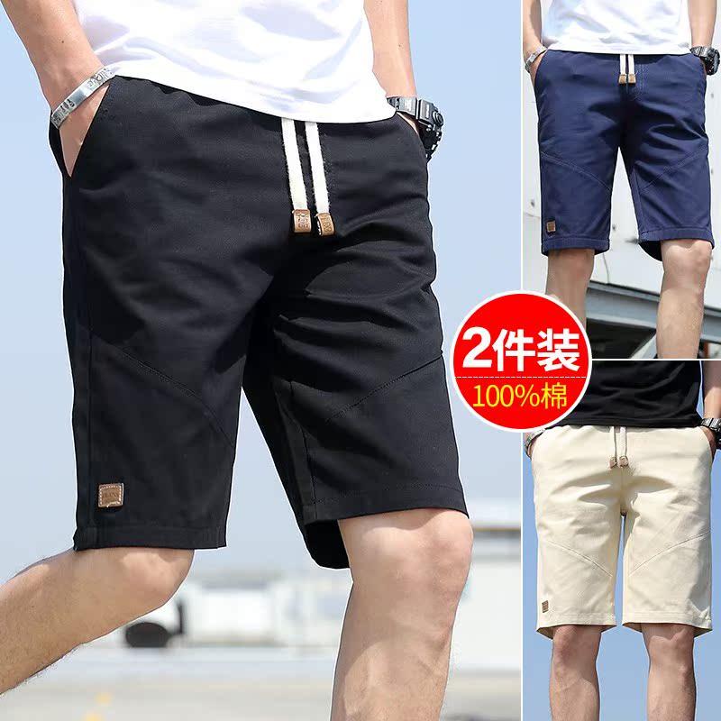 男士短裤五分裤夏季休闲宽松夏装冰丝ins超薄款裤子男七分裤潮流