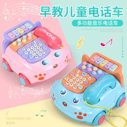儿童玩具电话机仿真座机男女孩婴儿益智音乐早教宝宝小孩电话玩具