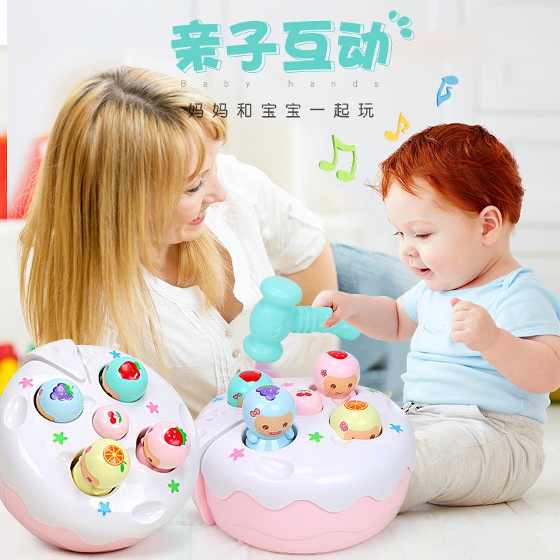 婴儿玩具宝宝益智早教趣味水果蛋糕敲敲乐电动打地鼠敲打音乐会动