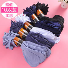 10 pairs of men and women stockings summer ultra-thin section socks men's socks deodorant breathable socks stockings