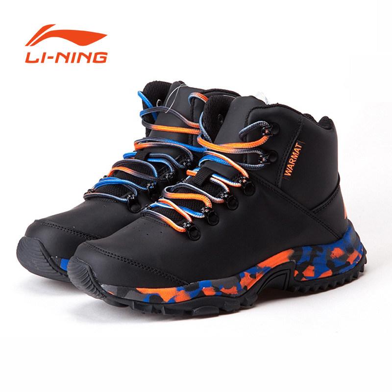 李宁童鞋男童运动鞋春季儿童篮球鞋中大童高帮皮面鞋子秋冬女童鞋