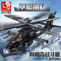 快乐小鲁班积木战斗机飞机拼装阿帕奇直升机模型男孩儿童益智玩具