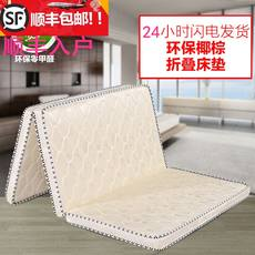 Special offer natural coir folding mattress mat soft and hard moderate single student dormitory three folding mattress can be customized