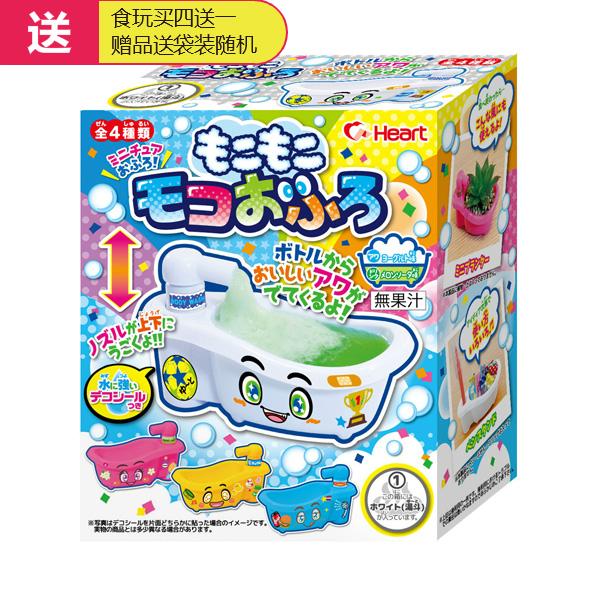 3盒包邮 日本食玩heart泡泡浴缸洗澡浴室DIY手工自制冒泡饮料玩具