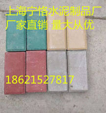 <Dutch brick> pavement brick sidewalk parking space brick bread brick permeable brick cement brick color brick road brick