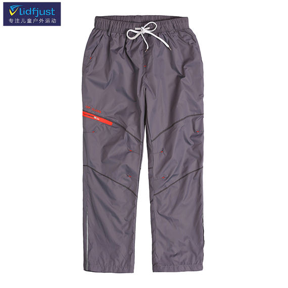 Another wind children's trousers plus velvet trousers 2018 spring new children's clothing boys outdoor sports pants big children