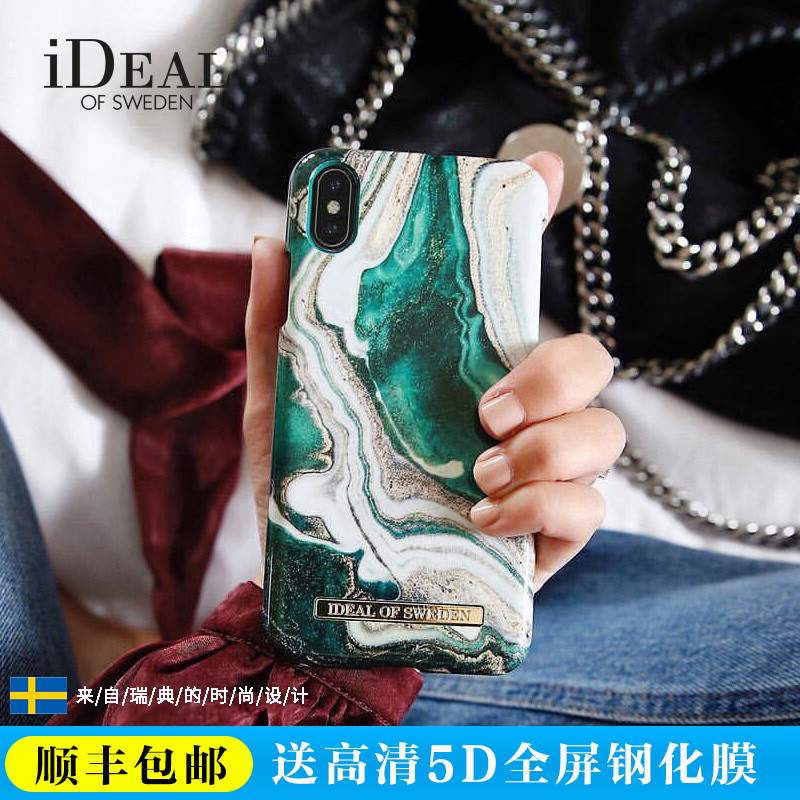 IDEAL OF SWEDEN绿色大理石纹苹果IPHONE X/XS MAX/XR/7/8P手机壳