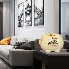 陶瓷摆件米色小猪存钱罐储蓄罐创意礼品生日礼物可爱大号招财进宝