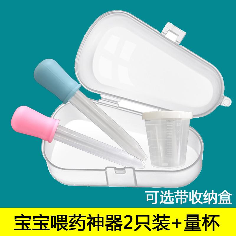 2支装 滴管婴儿喂药器防呛带刻度儿童奶嘴式喂药宝宝喂水神器喂奶