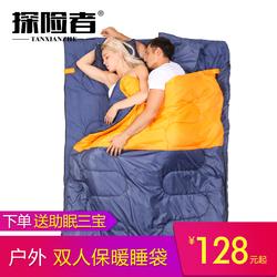 探险者旅行隔脏纯棉睡袋成人户外双人便携式夏季四季室内露营超轻