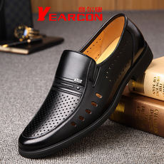Yikang men's shoes fashion breathable middle-aged daddy sandals summer hollow anti-slip business casual dress shoes