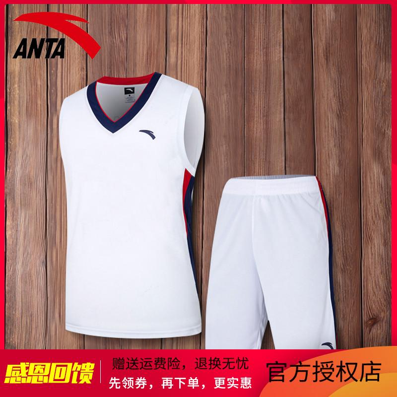 安踏篮球服男正品衣服学生队服春季运动套装春秋季男士运动服球衣